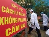 Coronavirus : Le PM demande de sanctionner sévèrement les violations
