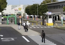 Japon : une grande région industrielle veut rejoindre létat durgence