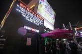 Séoul ferme ses établissements nocturnes de peur d'une nouvelle vague du virus