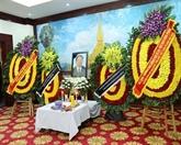 Des dirigeants vietnamiens rendent hommage à un ancien PM laotien