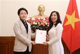 Des organes de presse étrangers autorisés à créer des bureaux permanents au Vietnam