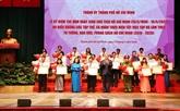Diverses activités en l'honneur du 130e anniversaire du Président Hô Chi Minh