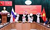 Hô Chi Minh-Ville et Saint-Pétersbourg célèbrent le 130e anniversaire de l'Oncle Hô