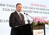 Aides américaines pour le rétablissement des entreprises vietnamiennes