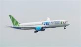 Bamboo Airways augmente la fréquence de ses vols entre Hanoï et Hô Chi Minh-Ville