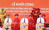 Lancement d'un projet pour préserver la relique historique de Cao Quy