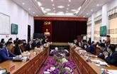 Lai Châu appelle à investir dans le tourisme, l'agriculture et l'hydroélectricité