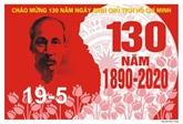 Des activités en l'honneur de l'anniversaire de la naissance du Président Hô Chi Minh