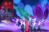 Nghê An : plusieurs activités de la fête du village de Sen 2020 seront annulées