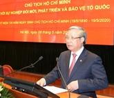 Séminaire sur les valeurs de la pensée du Président Hô Chi Minh