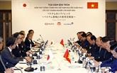 Vietnam - Japon : la conférence d'échange sur l'e-commerce prévue le 30 juin