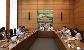 Le projet de loi sur les garde-frontières en débat à l'Assemblée nationale