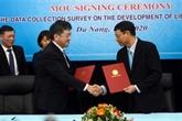 La JICA aide Dà Nang à collecter des données sur le développement du port de Liên Chiêu
