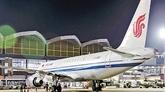 Cambodge : plan directeur pour la construction d'un grand aéroport