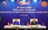 Le Vietnam exhorte l'AIPA et l'ASEAN à approfondir leur partenariat