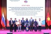 Resserrer l'amitié entre les peuples vietnamien et russe