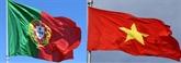 Les 45 ans des relations diplomatiques entre le Vietnam et le Portugal