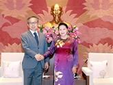 La présidente de l'Assemblée nationale reçoit l'ambassadeur du Japon