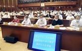 La Chine adopte une loi sur la sécurité nationale à Hong Kong
