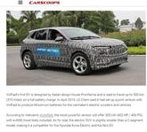 Un site automobile américain impressionné par l'ambition de Vinfast