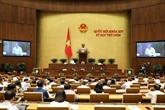 L'AN va voter aujourd'hui une résolution sur son programme de supervision en 2021