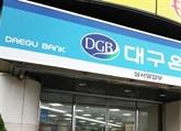 Le Vietnam, toujours un marché attractif pour les banques sud-coréennes