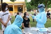COVID-19 : le Vietnam n'a signalé aucun nouveau cas samedi après-midi 11 juillet