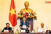 Le Comité permanent de l'AN entame sa 46e session à Hanoï