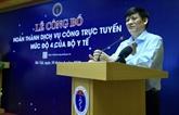COVID-19 : remise de 200.000 masques médicaux au ministère laotien de la Santé