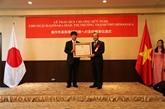 Le maire de Mimasaka s'est vu décerner la Médaille de l'Amitié du Vietnam