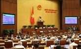 L'Assemblée nationale promulgue une résolution concernant l'EVIPA