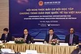 Promotion des opportunités d'accès à l'éducation internationale au Vietnam