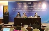 Diverses activités pour les entreprises en novembre à Hanoï
