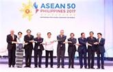 Le Vietnam fête ses 25 ans d'adhésion à l'ASEAN