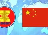 Un concours de création vidéo célèbre l'amitié et la coopération ASEAN - Chine