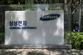 Samsung Electronics : croissance de 7,3% du bénéfice net au T2