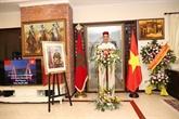 Célébration de la Fête du trône à la résidence du Maroc à Hanoi
