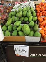 La mangue verte du Vietnam est bien appréciée en Australie