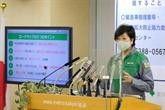 La gouverneure de Tokyo emporte un second mandat