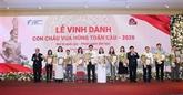 Journée mondiale de commémoration des fondateurs du Vietnam 2020