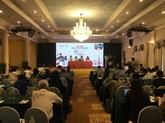 Bientôt la Journée du tourisme de Hô Chi Minh-Ville 2020
