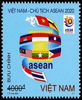 Émission du timbre
