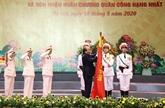 Le ministère de la Police a reçu l'Ordre de mérite militaire de première classe