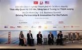 Moteur de partenariat et d'innovation pour l'avenir