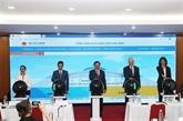 Inauguration du portail public du budget de l'État