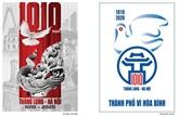 1010e anniversaire de Thang Long - Hanoï : les résultats d'un concours de peintures