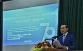 Séminaire célébrant le 70e anniversaire des relations diplomatiques Vietnam - Chine