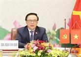 Vietnam - Laos :des responsables des deux Partis s'entretiennent en ligne