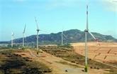 Les entreprises thaïlandaises s'intéressent à la centrale éolienne de Ninh Thuân