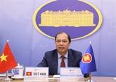 Le Vietnam participe au 33e dialogue ASEAN-États-Unis